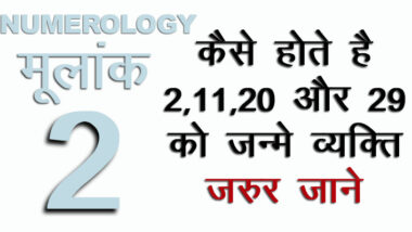 numerology-for-date-of-birth-2-11-20-29-of-any-month